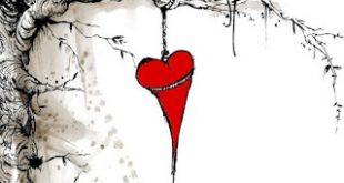 شعر عن الحب الممنوع