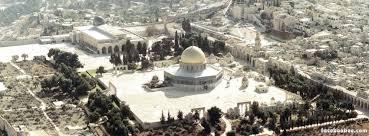 بالصور القدس العربي صور 10346 1