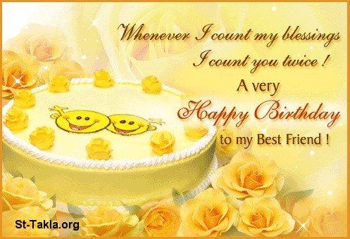 بالصور عيد ميلاد صديقي 10371 1
