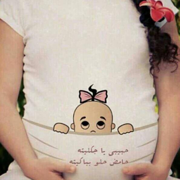 صوره تفسير حلم الاجهاض