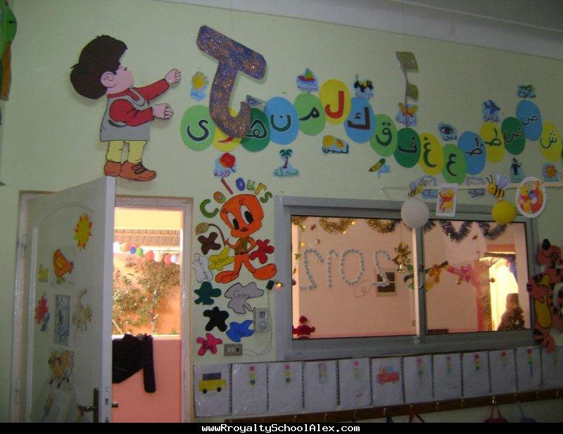 بالصور تزيين جدران الروضة , تزين الفصول للطفل 10733 2