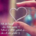 كلام حب جميل جدا وقصير