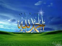بالصور بوستات الحمد لله 11082 1