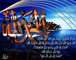 بالصور بوستات الحمد لله 11082 2