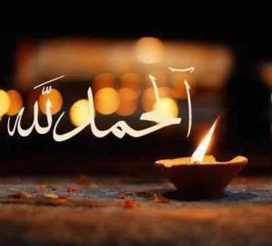 بالصور بوستات الحمد لله 11082 3