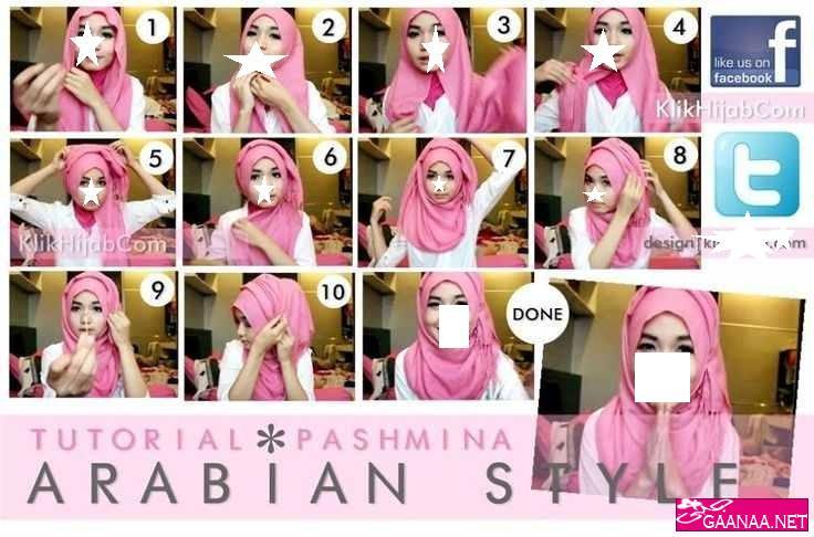 بالصور طريقة لف الحجاب بنفسك بالصور 11336 1