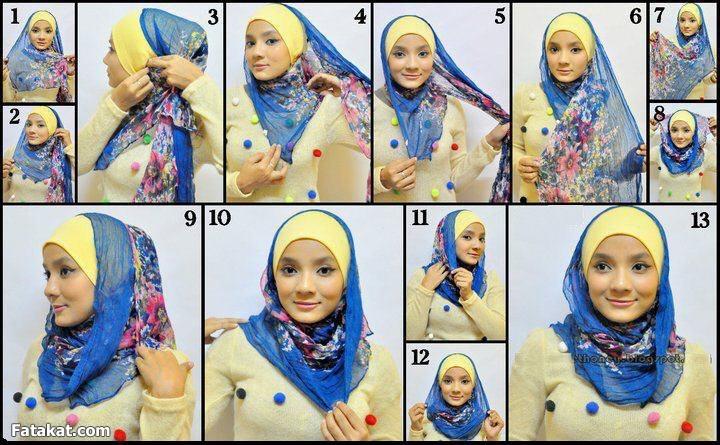 بالصور طريقة لف الحجاب بنفسك بالصور 11336 3