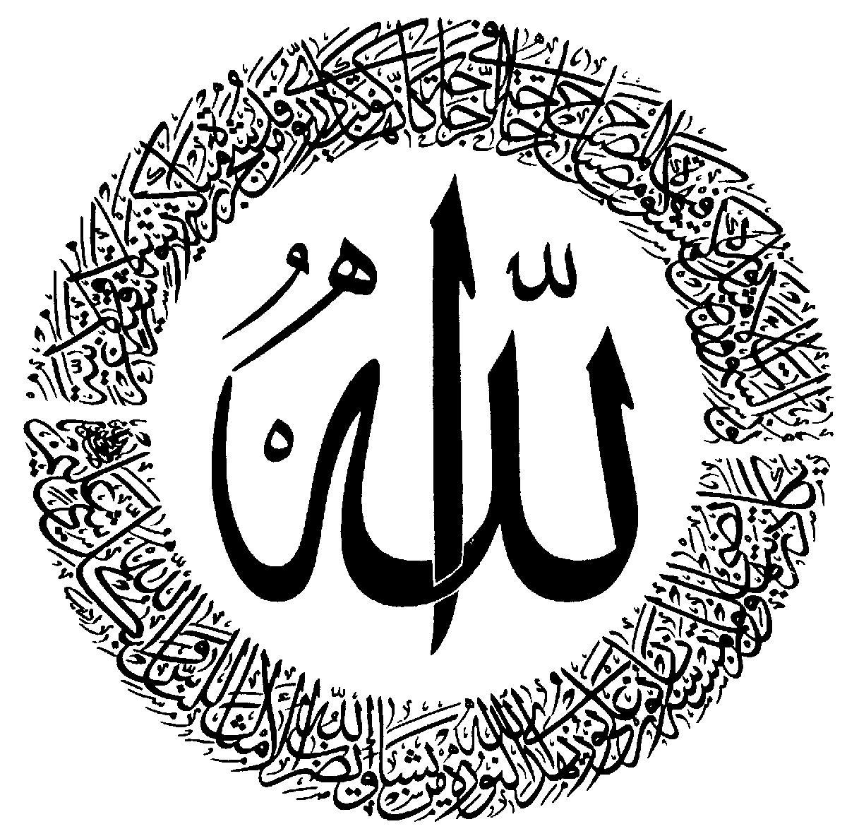 صور كتابات زخرفية اسلامية
