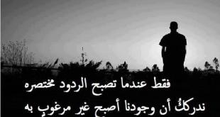صور مع كلام عتاب