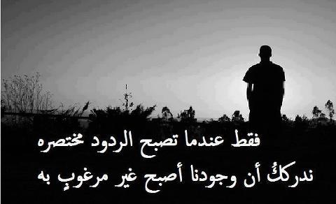 صوره صور مع كلام عتاب