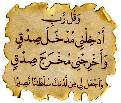 صور صور دينية روعة خلفيات اسلامية , خلفيات دينيه