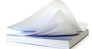 صورة الورقة البيضاء في المنام