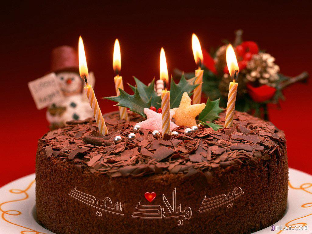 بالصور صور العيد ميلاد 13163 5