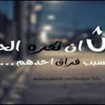 صور غلاف فيس بوك ديني