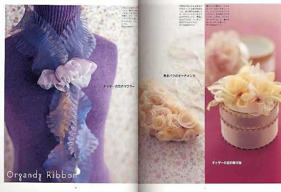 بالصور طريقة صنع الازهار بالحاشية 14273 2