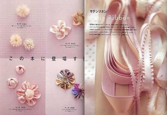 بالصور طريقة صنع الازهار بالحاشية 14273