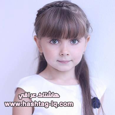 بالصور اجمل طفلة في الكون 14327