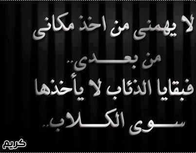 بالصور صور الخيانة , معبره عم الخيانه والحزن 14515 2