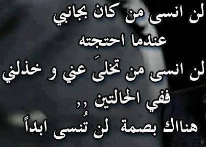 بالصور صور الخيانة , معبره عم الخيانه والحزن 14515 3