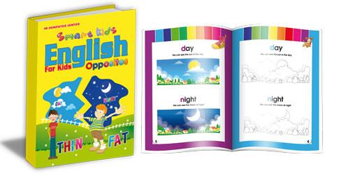 بالصور تعليم كتابة الحروف الانجليزية للاطفال 14747 4