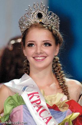 بالصور بنات روسيا فيس بوك 15066 2