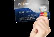 بالصور كيفية معرفة رصيد بطاقة ماستر كارد 15434 1 110x75
