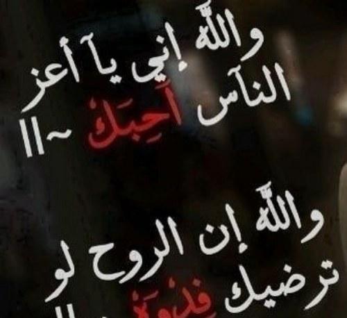 بالصور كلام للحبيب البعيد 15669