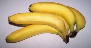 الموز في الحلم , تفسير حلم الموز