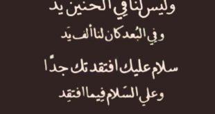 كلمات عن الانتظار والشوقو كلمه معبره عن الحنين والشوق