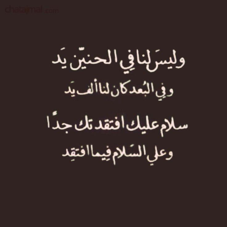 بالصور كلمات عن الانتظار والشوقو كلمه معبره عن الحنين والشوق 17877