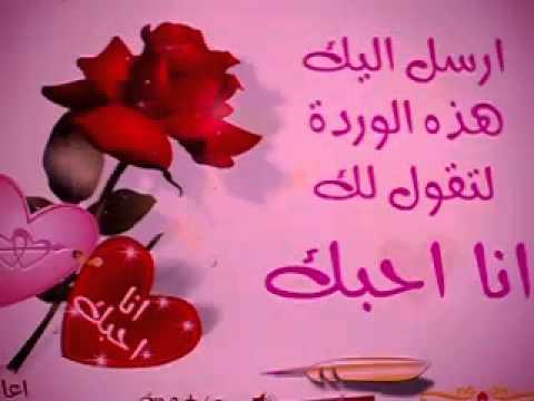 صور رسائل صباح النور حبيبتي , رسائل حب وغرام