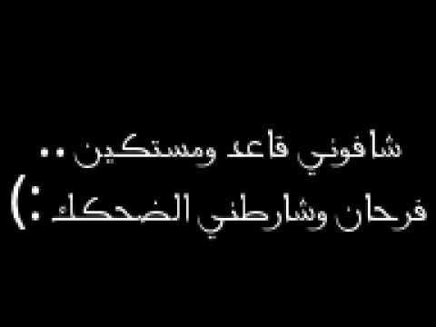 صوره شعر سوداني حزين