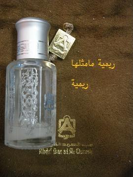 صورة طريقة استخدام مسك الطهارة السائل الابيض 18762 2
