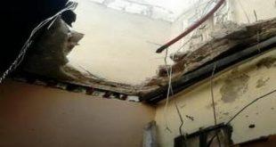 تفسير حلم سقوط سقف البيت