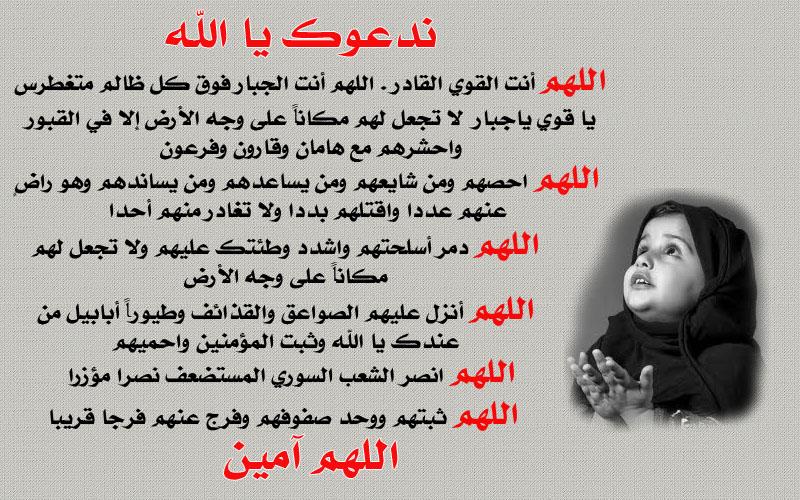 بالصور توبيكات حسبي الله ونعم الوكيل 19498