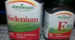 السيلينيوم والحمل