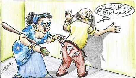 صورة بوستات عن الازواج