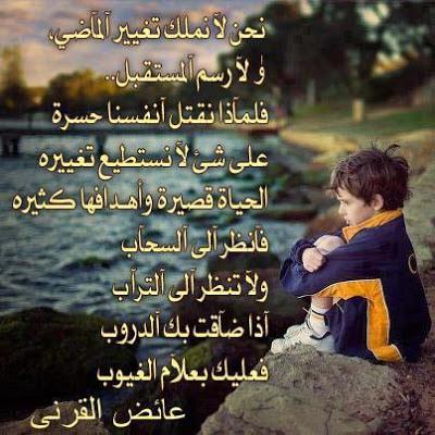صورة صور عتاب الحبيب , كلامات معبره حزينه