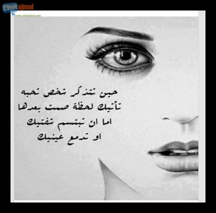 بالصور الشوق والحنين للحبيب 20314