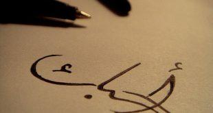 صورة احبك حبيبي I love you my love