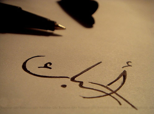 بالصور احبك حبيبي I love you my love 20500