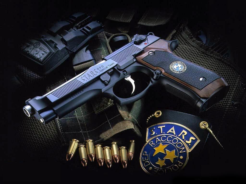 صوره اجمل الصور سلاح