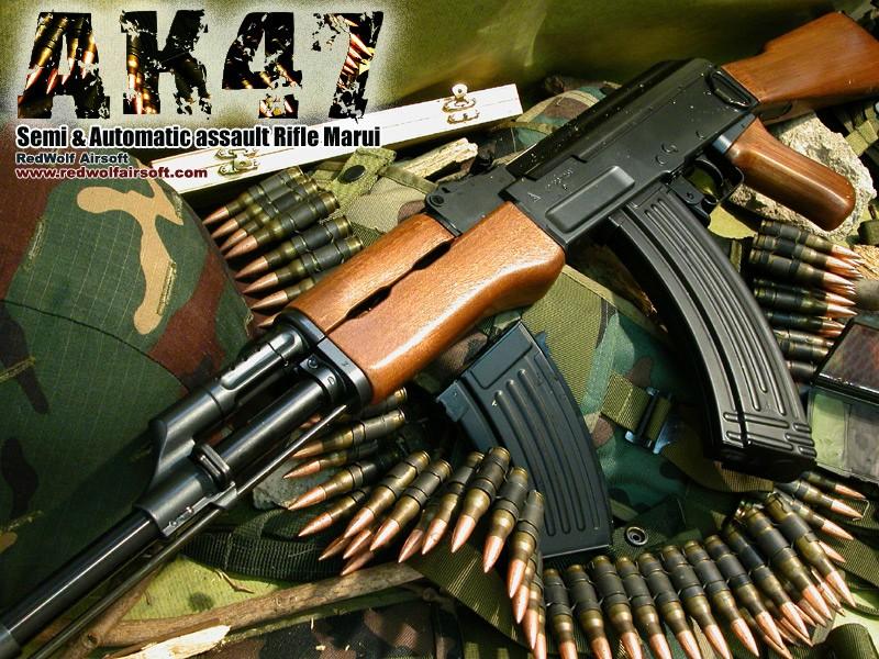 بالصور اجمل الصور سلاح 20540 2