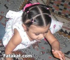 صوره تسريحات اطفال عمر سنتين