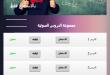 بالصور مصطلحات المانية مترجمة بالعربية 2680 1 110x75