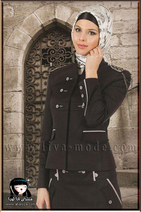 صورة ملابس محجبات شتوية