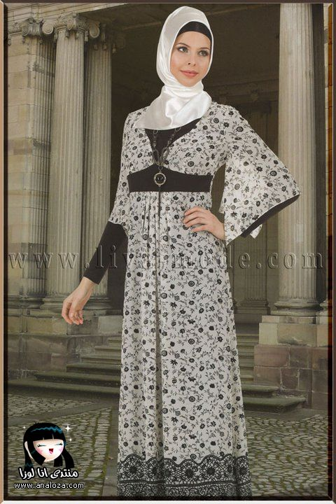 بالصور ملابس محجبات شتوية 2716 2