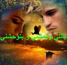 بالصور صور عشق وغرام 3481 2