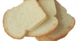 اكل الخبز في المنام