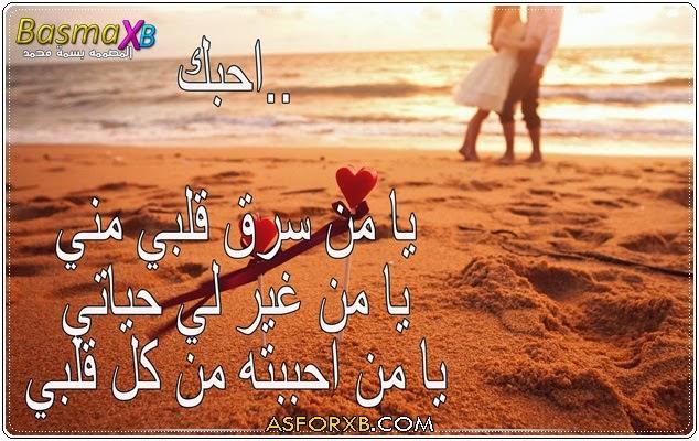 صوره قصائد حب 2019